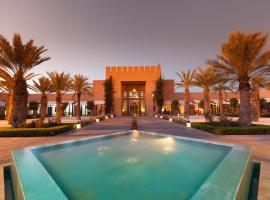 Aqua Mirage Club & Aqua Parc - All Inclusive, Marrakech