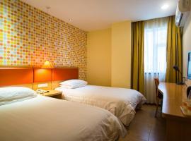Home Inn Kunming Beichen Avenue Fortune Centre
