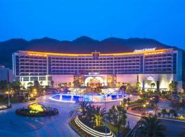 Wonderland International Hot Spring Resort Wugongshan, Pingxiang (Dongkeng yakınında)