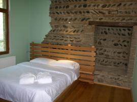 Guest House Savane, Гори
