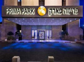 Prima Park Hotel Jerusalem