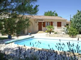 Villa Vignes, Martignargues (рядом с городом Saint-Césaire-de-Gauzignan)