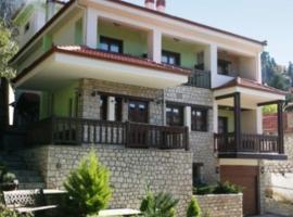 Guesthouse Krypti, Элати-Трикалон (рядом с городом Vronteró)