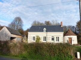 Dîne & Dors, Loché-sur-Indrois (рядом с городом Nouans-les-Fontaines)