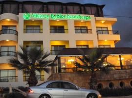 Victory Byblos Hotel & Spa, Jbeil