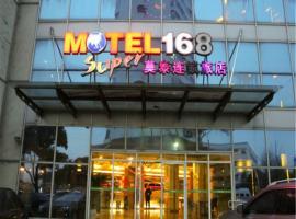 Motel Shanghai Waigaoqiao Free Trade Zone Gate No. 5 Zhouhai Road, Şanghay (Gaodong yakınında)