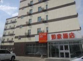 Home Inn Changchun Jingyue Development Zone, Changchun (Jingyue yakınında)