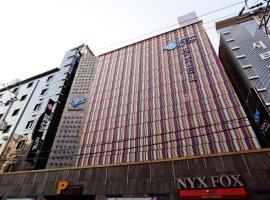 Nyx Fox Hotel Cheonan