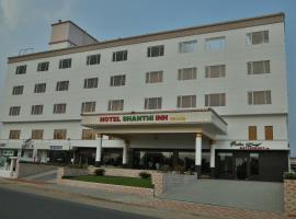 Hotel Shanthi Inn Grand, Rāsipuram (рядом с городом Kolli Hills)
