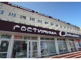 Svetlana Hotel