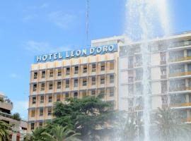 萊昂多羅大酒店