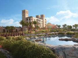 Anantara Desert Islands Resort & Spa, Da'sah