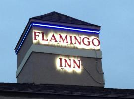 Flamingo Inn, Elk City (Near Sayre)