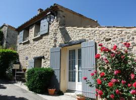 La Maison des Rêves, Bésignan (рядом с городом Saint-Auban-sur-l'Ouvèze)