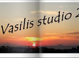 Vasilis studios 2, Kefalos
