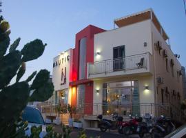 Hotel Nautic, Lampedusa