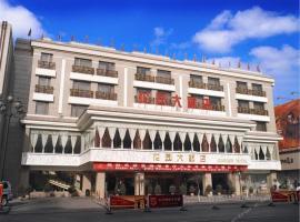 Datong Garden Hotel