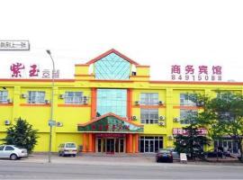 Qingdao Ziyu Business Hotel, Qingdao (Xixiaoshui yakınında)