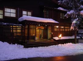 Matsunoki-tei
