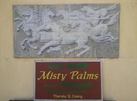 Misty Palms, Srimangala (рядом с городом Kurchi)