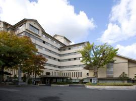 Aeria Tohno, Tōno (Kamaishi yakınında)
