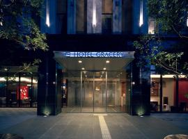 Hotel Gracery Tamachi