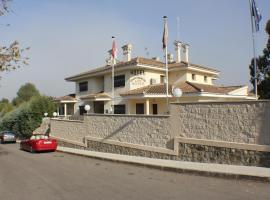 Hotel Las Nieves, Las Nieves