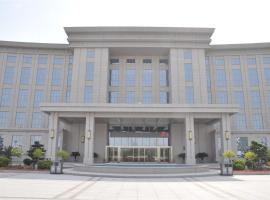 Geneva Hotel Tianjin