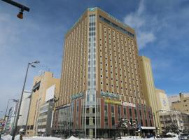 Hotel Route Inn Grand Asahikawa Ekimae