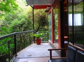 Manakin Lodge Monteverde Costa Rica