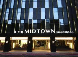Hotel Midtown Richardson