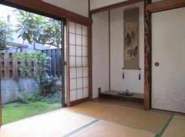 Enman Guest House Osaka, Osaka (Furukawabashi yakınında)