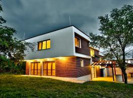 Villa Dream, Dobrevtsi (Yablanitsa yakınında)