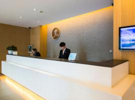 JI Hotel Ningbo South Business District