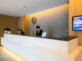JI Hotel Ningbo South Business District