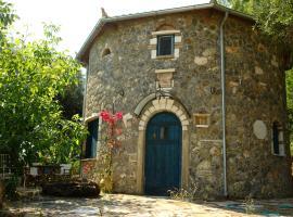 Musician's Round House, Vátos