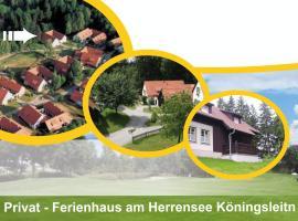 Haus Waldviertel am Herrensee