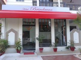 Hotel Brindavan, Korba (рядом с городом Jānjgīr)