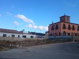 Casa Rural del Carmen, Barracas (рядом с городом Сан-Агустин)