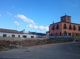Casa Rural del Carmen, Barracas (рядом с городом Los Cerezos)