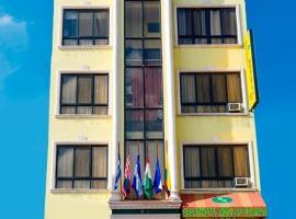 Aparthotel Ros, Тегусигальпа (рядом с городом Florencia)