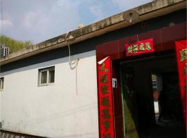 Beijing Sima Tai Shuangcheng Inn, Miyun (Gubeikou yakınında)