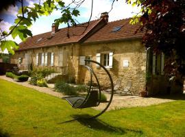 La Source des Lits, Saint-Rémy (рядом с городом Bierry-les-Belles-Fontaines)