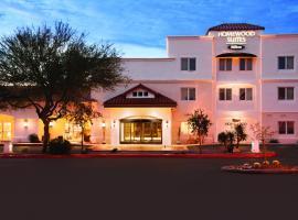 Homewood Suites Tucson St. Philip's Plaza University