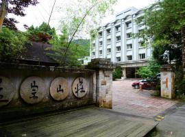 Ginkgo Hotel