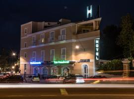 Hotel Los Cazadores, Сафра (рядом с городом Медина-де-лас-Торрес)
