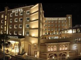 Thousand Nights Hotel, Amán