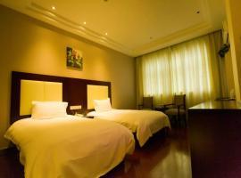 GreenTree Inn BeiJing XiZhiHe Dimension Stone Market Express Hotel, Pekin (Gaobeidian yakınında)