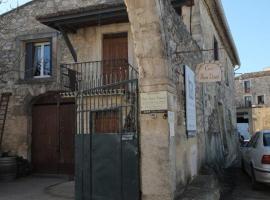 Gite Cour St Vincent, Saint-Vincent-de-Barbeyrargues (рядом с городом Prades-le-Lez)