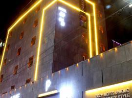 Jeonju Lime Hotel, Чонджу